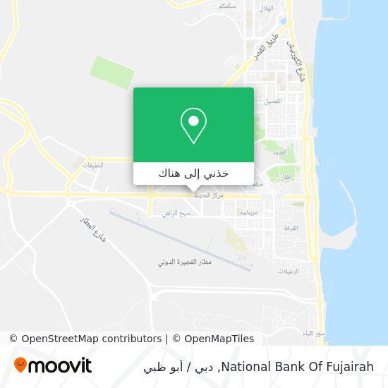 خريطة National Bank Of Umm Al Quwain, Fujairah