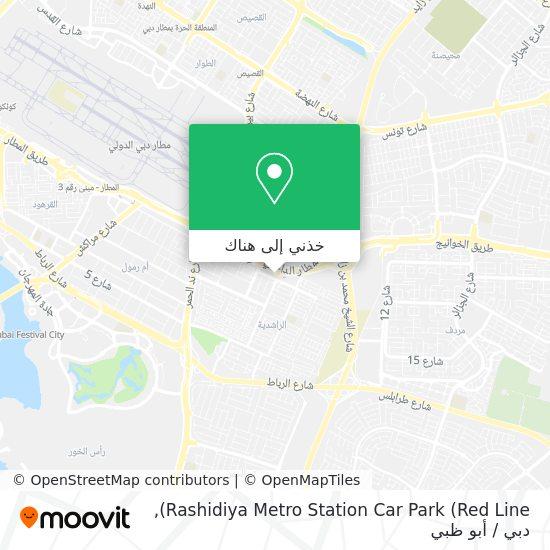 خريطة Rashidiya Metro Station Car Park (Red Line)