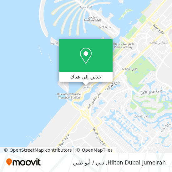 خريطة Hilton Dubai Jumeirah Resort
