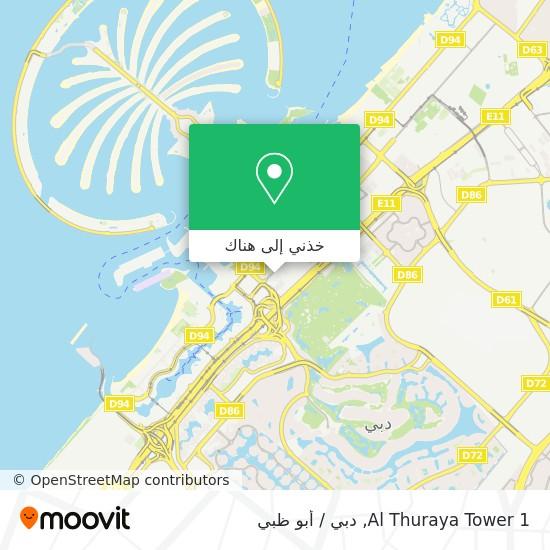 خريطة Al Thuraya Tower 1