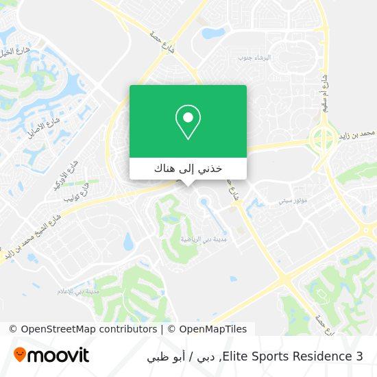 خريطة Elite Sports Residence 3