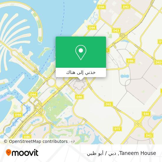 خريطة Taneem House