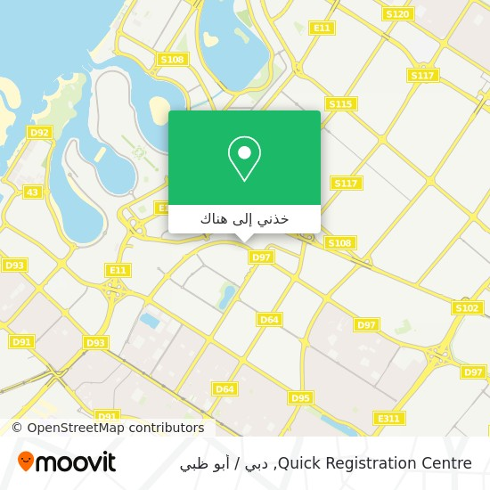 خريطة Quick Registration Centre