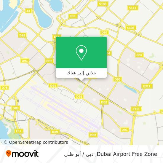 خريطة Dubai Airport Free Zone