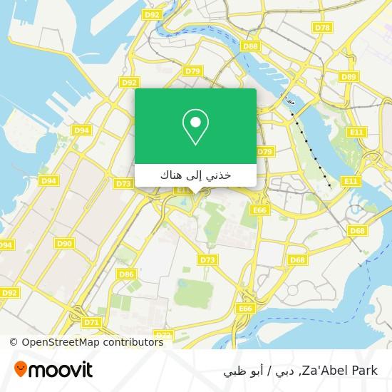 خريطة Za'Abel Park