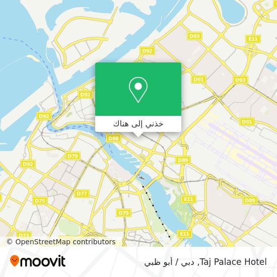 خريطة Taj Palace Hotel