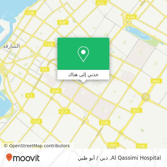 خريطة Al Qassimi Hospital