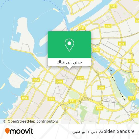 خريطة Golden Sands 9