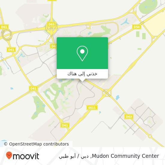 خريطة Mudon Community Center