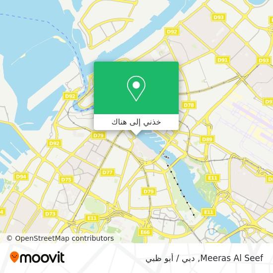 خريطة Al Seef