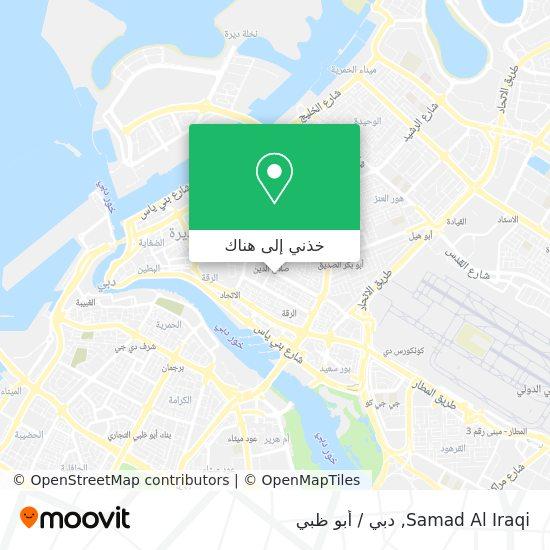 خريطة Samad Al Iraqi