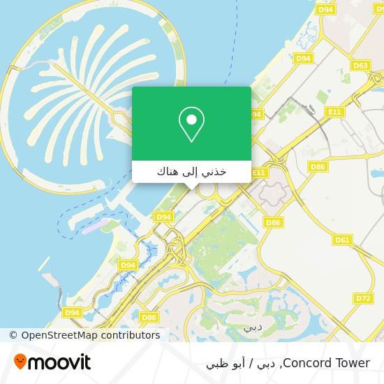 خريطة Concord Tower