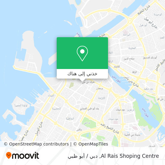 خريطة Al Rais Shoping Centre