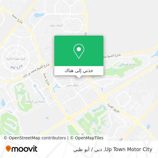 خريطة Up Town Motor City