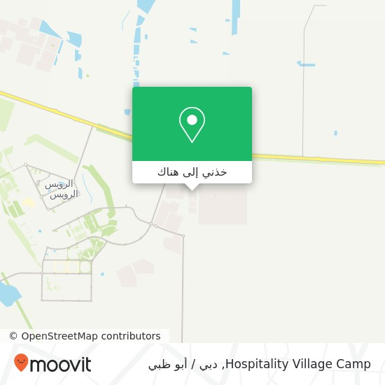 خريطة Hospitality Village Camp