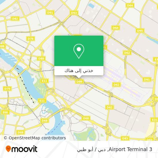 خريطة Airport Terminal 3