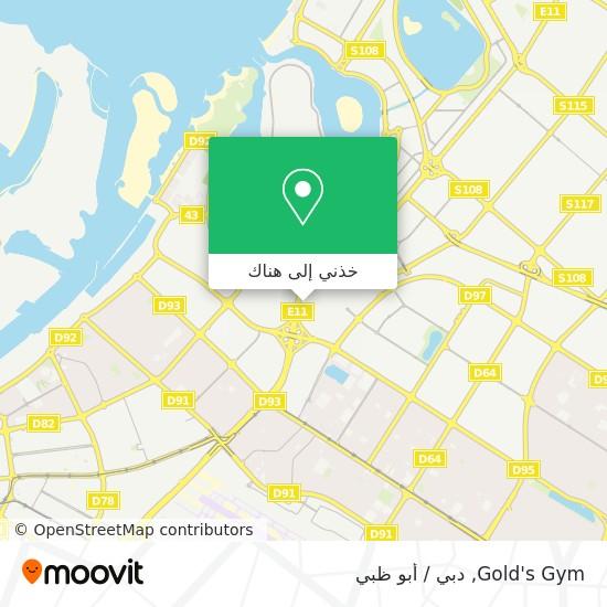 خريطة Gold's Gym