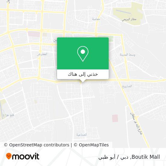 خريطة Boutik Mall