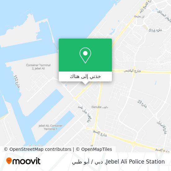 خريطة Jebel Ali Police Station
