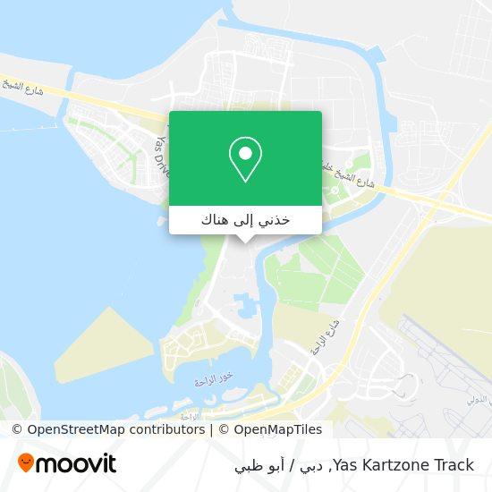 خريطة Yas Kartzone