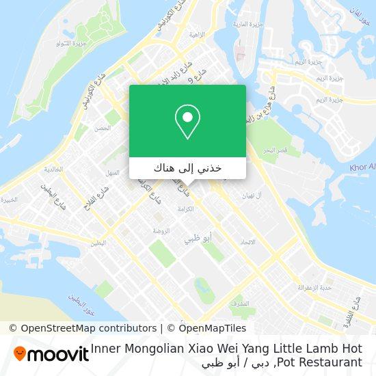 خريطة Inner Mongolian Xiao Wei Yang Little Lamb Hot Pot Restaurant