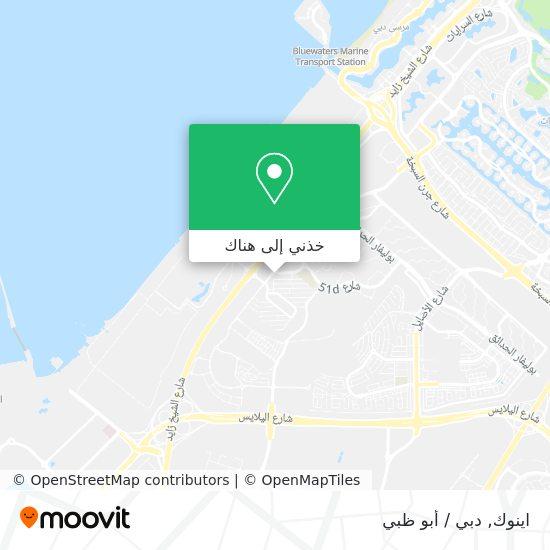 خريطة Enoc Petrol Station