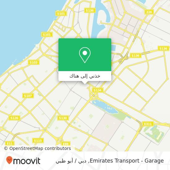 خريطة Emirates Transport - Garage
