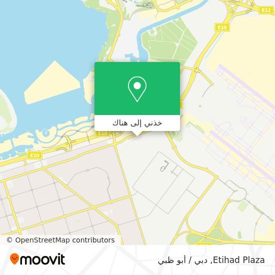 خريطة Etihad Plaza