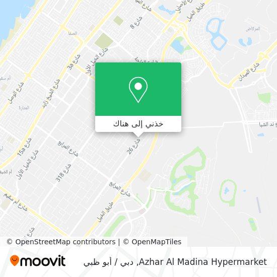 خريطة Al Madina Hypermarket