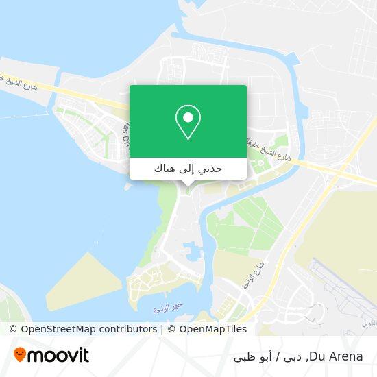 خريطة Du Arena