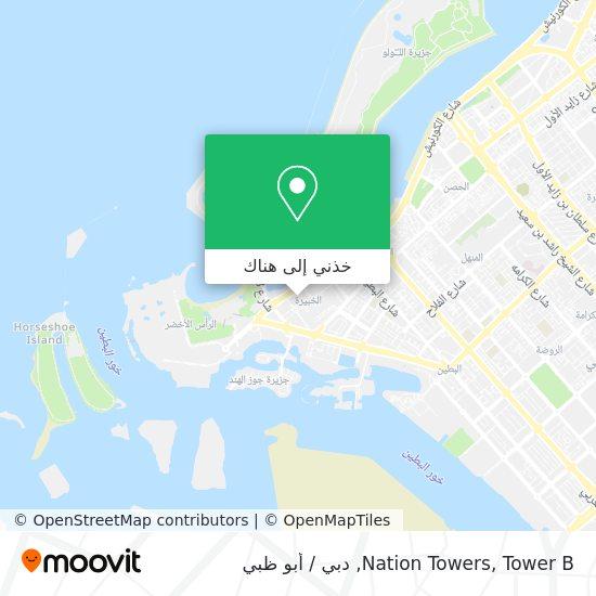 خريطة Nation Towers, Tower B
