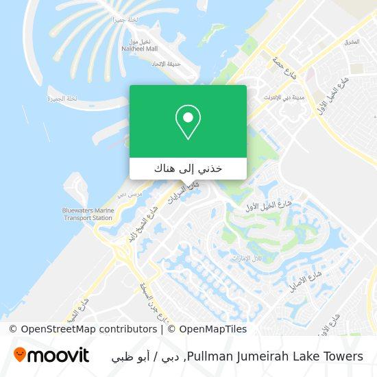 خريطة Pullman Jumeirah Lakes Towers