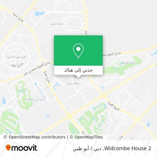 خريطة Widcombe House 2