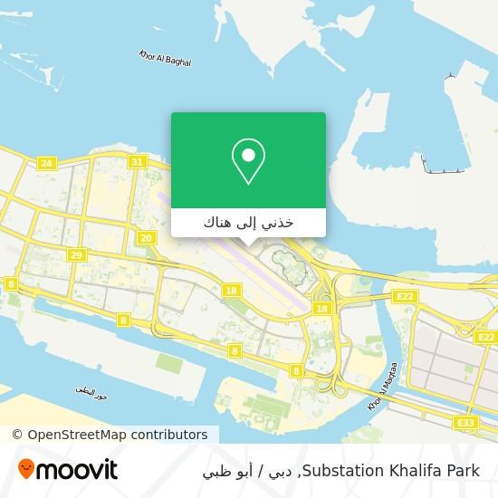 خريطة Substation Khalifa Park