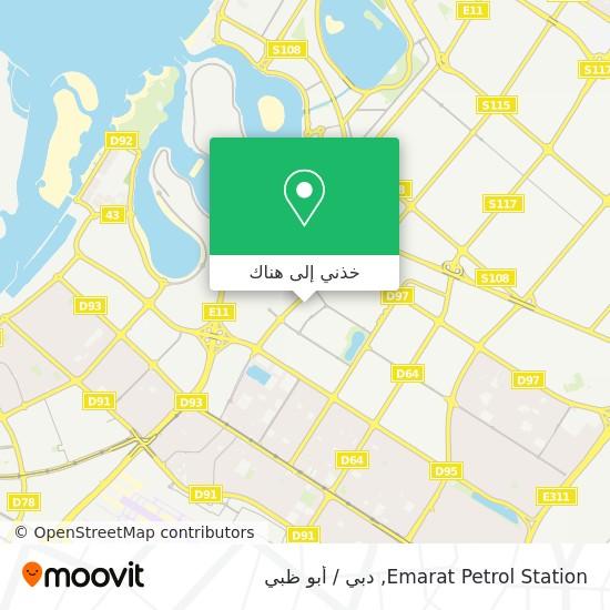 خريطة Emarat Petrol Station