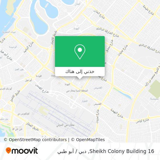 خريطة Sheikh Colony Building 16