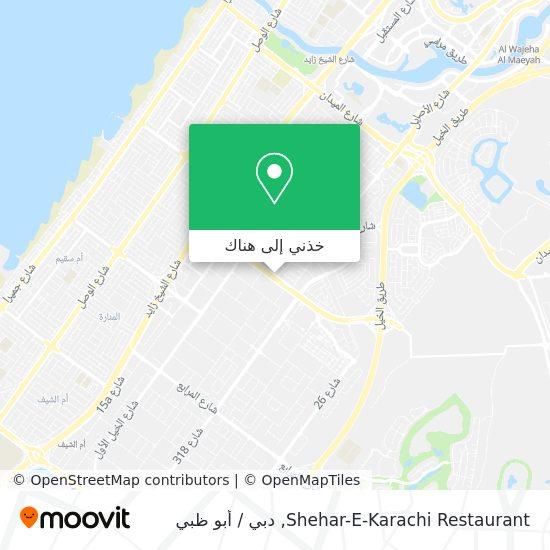 خريطة Shehar-E-Karachi Restaurant