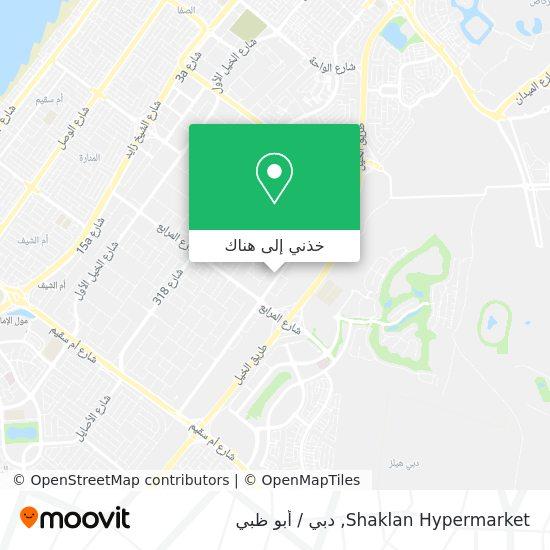 خريطة Shaklan