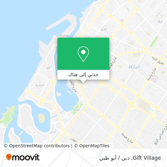 خريطة Gift Village