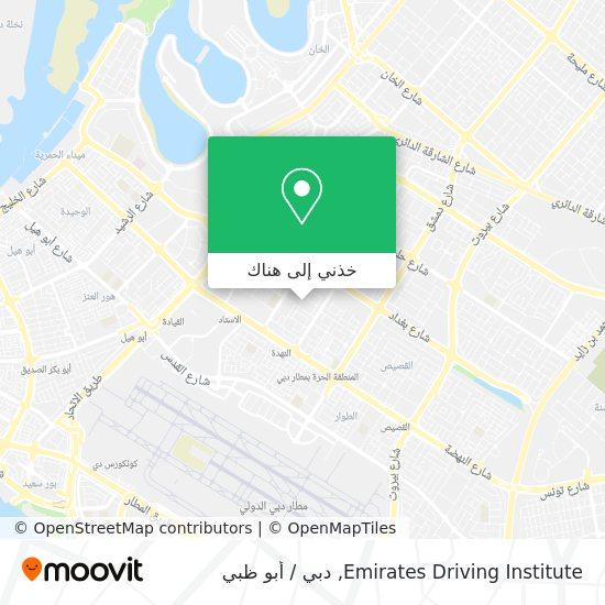 خريطة Emirates Driving School