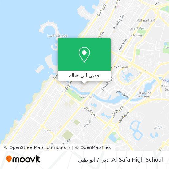 خريطة Al Safa High School