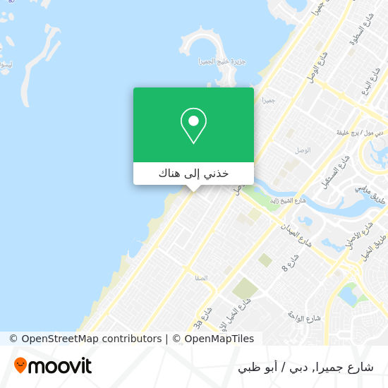 خريطة Reem Al Bawadi (Jumeirah Beach Road Branch)