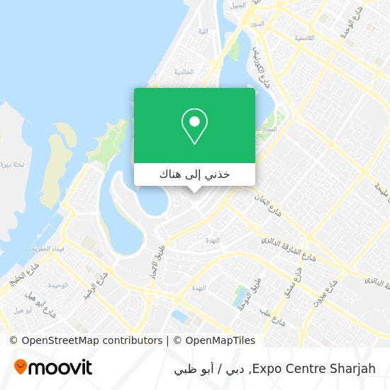 خريطة Expo Centre Sharjah
