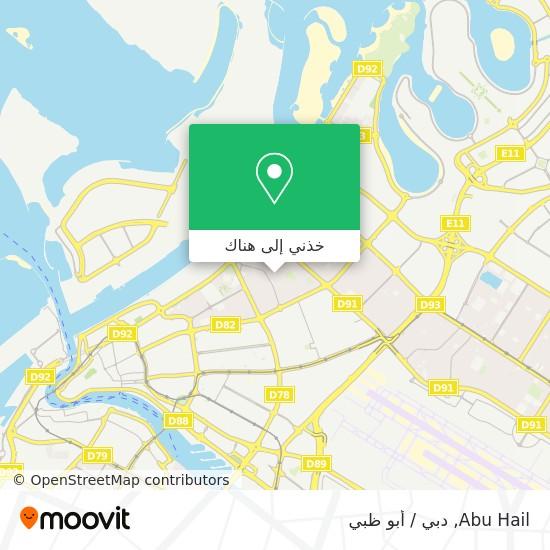 خريطة Abu Hail