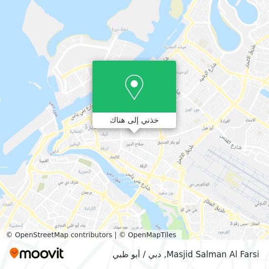 خريطة Masjid Salman Farsi