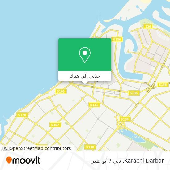 خريطة Karachi Darbar