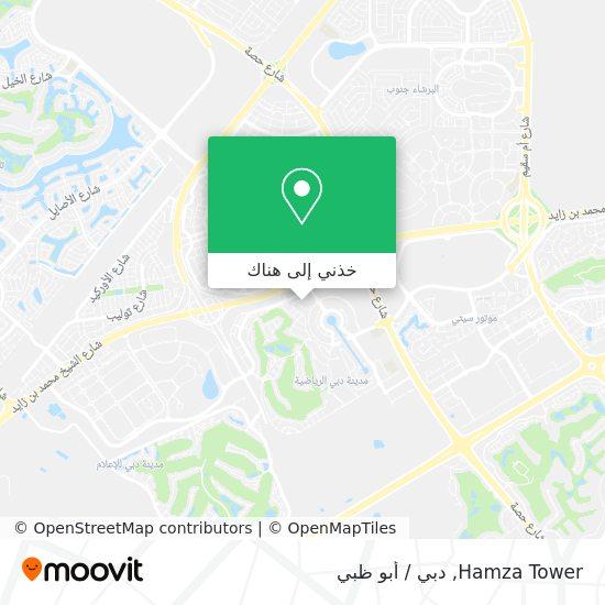 خريطة Hamza Tower