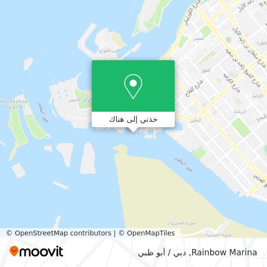 خريطة Rainbow Marina