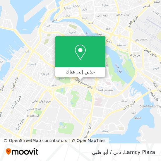 خريطة Lamcy Plaza