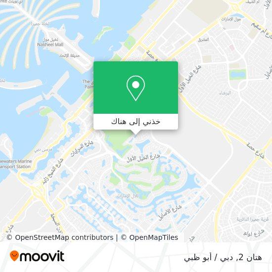 خريطة Hattan 2